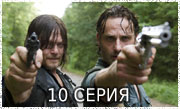 Бойтесь Ходячих Мертвецов (Fear the Walking Dead