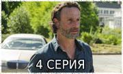 Ходячие мертвецы 7 сезон 4 серия