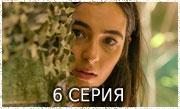 Ходячие мертвецы 7 сезон 6 серия