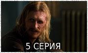 Ходячие мертвецы 8 сезон 5 серия
