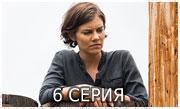 Ходячие мертвецы 8 сезон 6 серия
