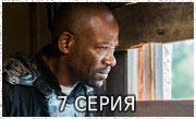 Ходячие мертвецы 8 сезон 7 серия