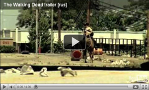 The Walking Dead trailer [rus]